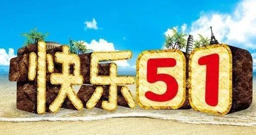 """普慧环保祝您""""五一""""国际劳动节快乐"""