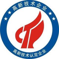 广州普慧环保获得广东省高新技术产品认定的公告
