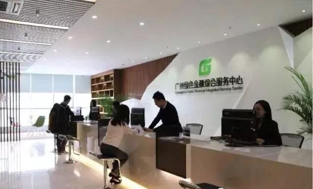 广州普慧环保科技股份有限公司关于签订战略合作框架协议的公告