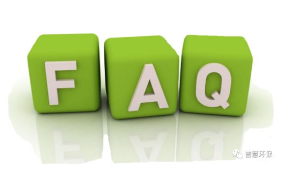 天天直播体育分类气动(真空)管道收集体育直播2台在线直播天天直播 常见问题(FAQ)