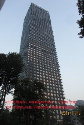 成功案例:广州银行大厦