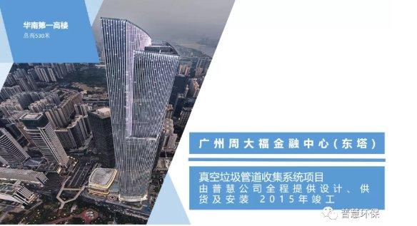 普慧环保参建的标杆项目斩获2020年度广东省建设工程优质奖、金匠奖!