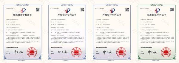 普慧又新获四项实用新型及外观设计专利证书