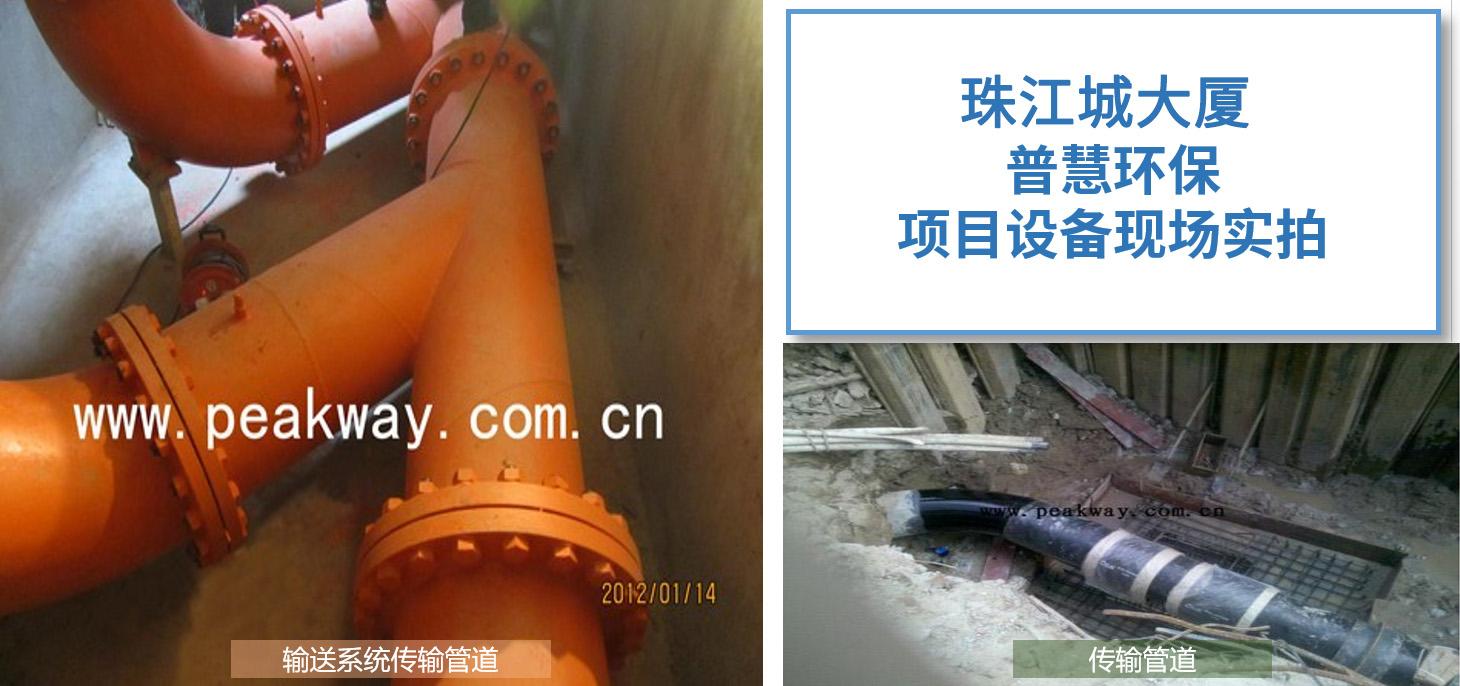 珠江城15862464236258.jpg
