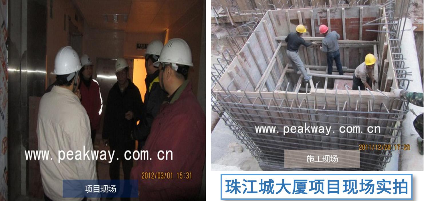 珠江城15862464434146.jpg